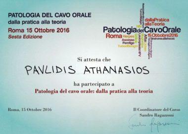 Patologia-del-vaco-orale-oct2016